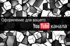 Оформлю группу в вконтакте 67 - kwork.ru