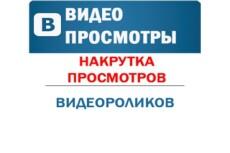 500 человек в вашу группу ВК 4 - kwork.ru