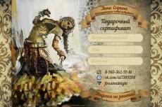 Дизайн сертификата за сутки 16 - kwork.ru