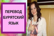 Пост на стене ВК, ФБ, Тв 4 - kwork.ru