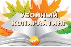 Создание Уникальных Видео 5 - kwork.ru