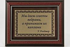Оценю выскажу свое мнение по вашему вопросу дам обратную связь 14 - kwork.ru