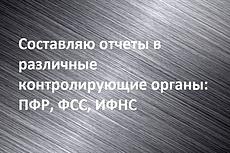Выполню ручное наполнение сайтов и магазинов товаром 12 - kwork.ru