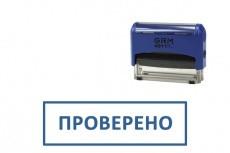 Качественная транскрибация, перевод аудио и видео в текст 24 - kwork.ru