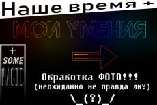 Нарисую иллюстрацию, постер по любому вашему фото или картинке 25 - kwork.ru