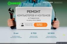 300 Лайков на видео YouTube 9 - kwork.ru