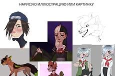 Нарисую простую картинку, иллюстрацию в цвете 20 - kwork.ru