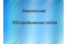 База компаний, предприятий, организаций Московской области 34 - kwork.ru