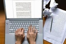 Эффективные продающие тексты, контент на главную страницу, SEO-контент 4 - kwork.ru