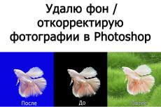 Сжатие изображений 21 - kwork.ru