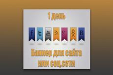 Оформлю Youtube. 1 день 22 - kwork.ru