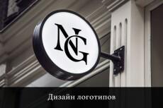 Обложка для музыкального произведения 33 - kwork.ru
