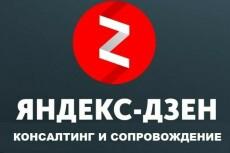 Автонаполняемый сайт - более 1600 интересных статей уже на сайте 8 - kwork.ru