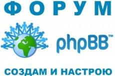 Набор текста из любого источника - рукописный, машинный, фото и прочие 24 - kwork.ru