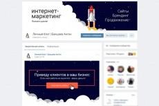 создам качественный, уникальный и красивый баннер 21 - kwork.ru