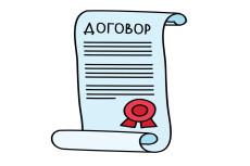Составлю договор, дополнительные соглашения к договорам 5 - kwork.ru