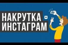 Сделаю поздравительную открытку для любого праздника. Сделаю быстро 6 - kwork.ru