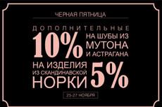 Разработаю логотипы 240 - kwork.ru