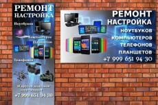 Обработка изображений, цветокоррекция и фотомонтаж 16 - kwork.ru