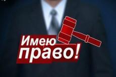 Украшу ваши фото и отредактирую 4 - kwork.ru