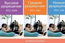 настрою proxy сервер 5 - kwork.ru