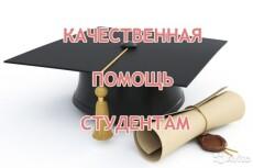 Наберу 20000 знаков текста быстро и качественно 5 - kwork.ru