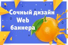 Оформлю социальную сеть ВКонтакте 14 - kwork.ru