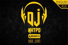 Аудиоролик под ключ, включая озвучку и музыку. Реклама, квест, гид 17 - kwork.ru