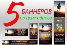 Разработка логотипа 41 - kwork.ru