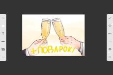 Стих, тост по любому поводу 8 - kwork.ru