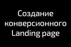 Разработаю фирменный стиль 25 - kwork.ru