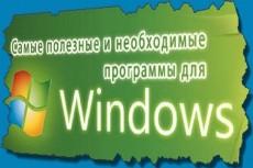 Напечатать, перенести текст в электронный вид. Транскрибациия 5 - kwork.ru