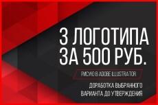Качественный логотип на основе креативности в 2-х вариантах 5 - kwork.ru