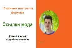 Сервис фриланс-услуг 123 - kwork.ru