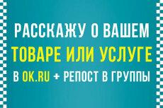 500 участников в вашу группу Facebook 30 - kwork.ru