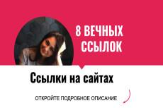 Сервис фриланс-услуг 147 - kwork.ru