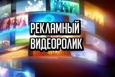 Оригинальное рекламное видео 23 - kwork.ru