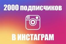 Нарисую 7 иконок 8 - kwork.ru