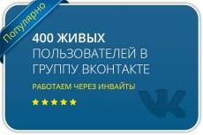 могу убрать водяные знаки с фотографий 8 - kwork.ru