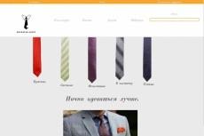 Доработаю сайт 29 - kwork.ru