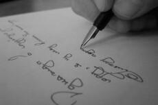 Пишу стихи на заказ 23 - kwork.ru