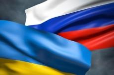 Создам 100 объявлений на prom.ua 3 - kwork.ru