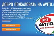 Составлю декларацию 3 НДФЛ 4 - kwork.ru