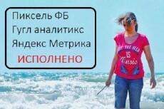 Сайт под ключ 5 - kwork.ru