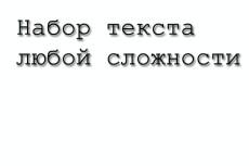 Создам Ваш логотип 8 - kwork.ru