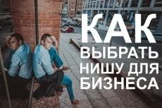 Продвижение яндекс, гугл 8 - kwork.ru