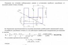 Выполню чертеж 37 - kwork.ru