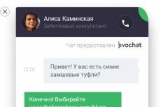 Удалю вирусы на Drupal, Wordpress, Dle, Joomla, OpenCart, Bitrix 25 - kwork.ru