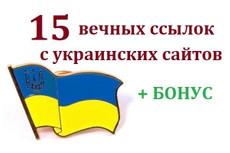 Размещение ссылок на трастовом ресурсе в тематической статье 41 - kwork.ru