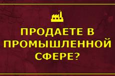 Найду 15 сайтов отзовиков для продвижения вашей компании 14 - kwork.ru